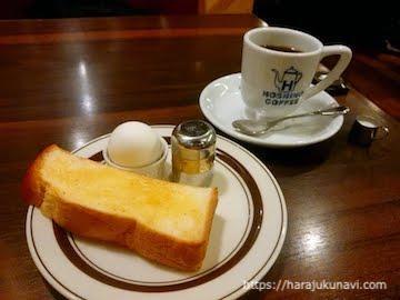 原宿モーニングレポ/星乃珈琲店は値段もメニューも営業時間も味も良し